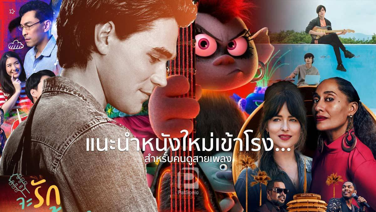 ดูหนังฟรี เว็บmoviethai.com ดูหนังออนไลน์ ได้มือถือได้ทุกวัน