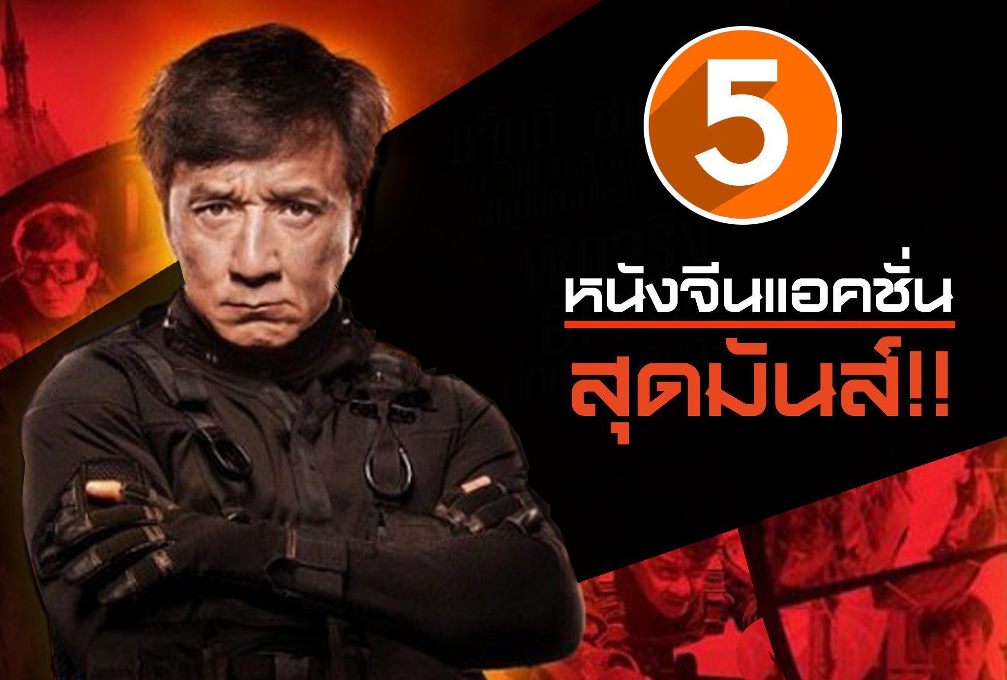 ดูหนัง ผีไทย ดูฟรี ๆ ดูได้สนุกบนเว็บยอดนิยมอันดับหนึ่ง